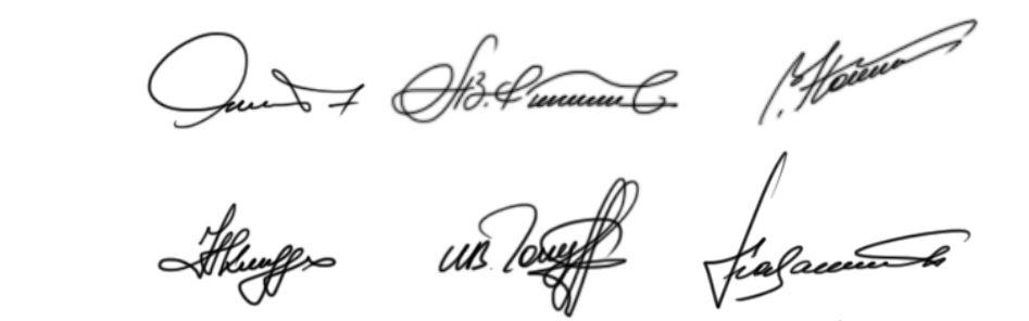 Разработка подписи человека онлайн Нижний Новгород
